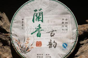 Orchid Fragrant Tea