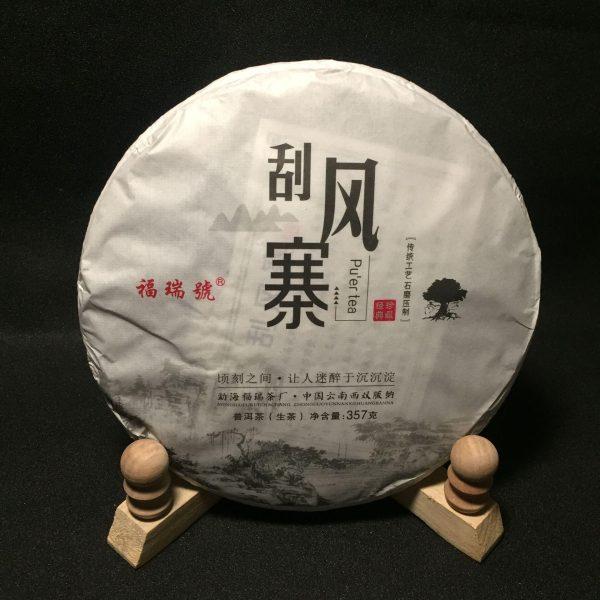 Yunnan Qizi Cake