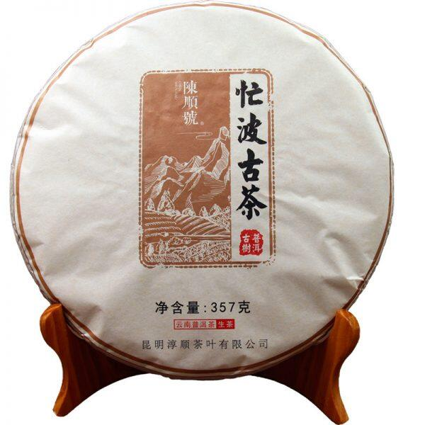 Mang Bo Ancient Tree Tea