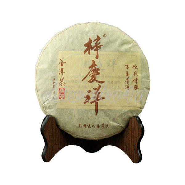 Menghai Super Pu'er Tea