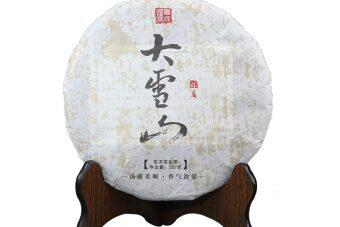 Menghai Ancient Tree Pu'er Tea