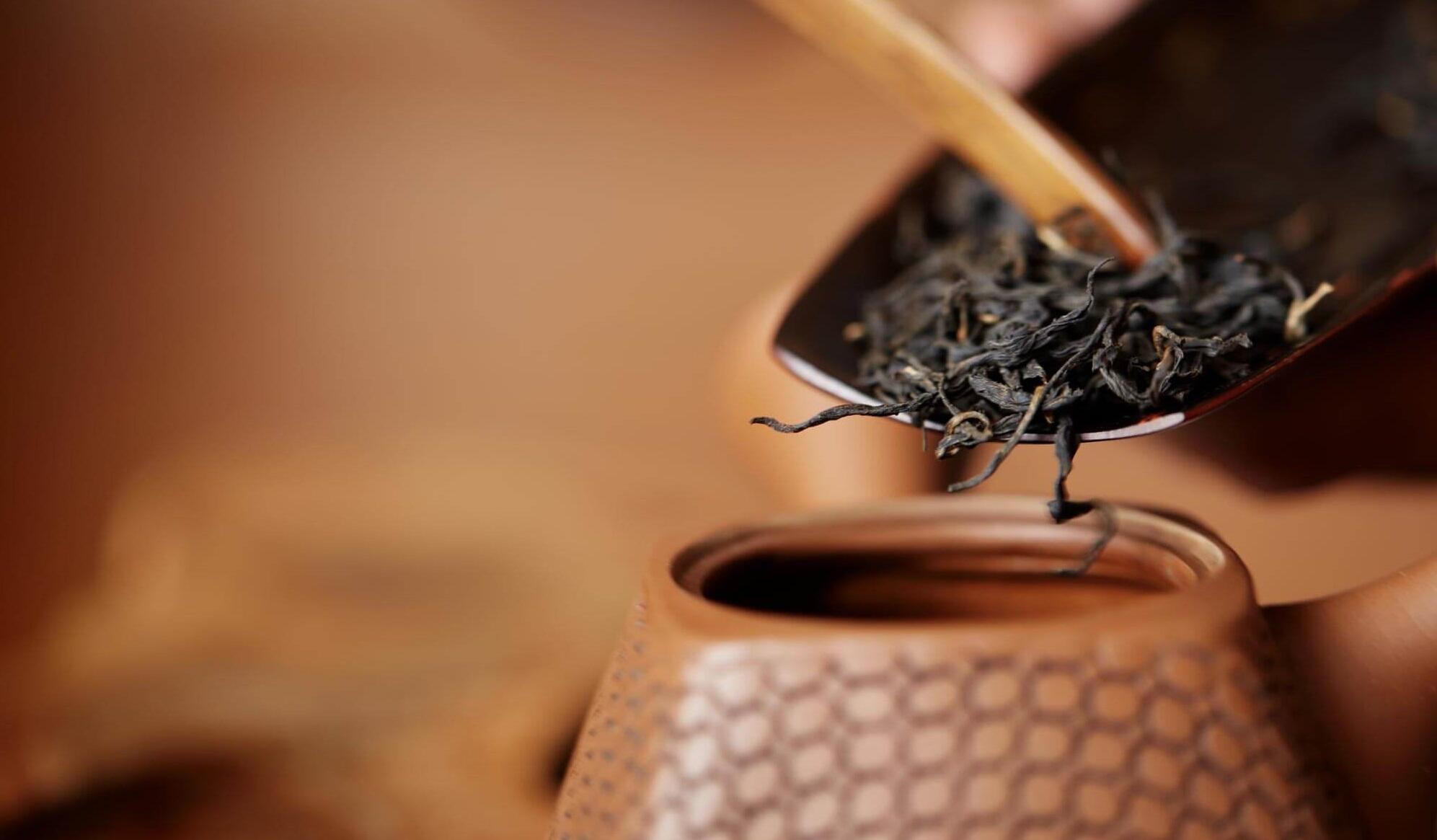 Chinese-Tea 4u